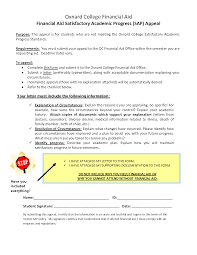 personal finance page 1703 finances and credits assistant how to appeal your financial aid award letter