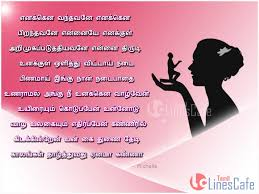 Sweet Love Quotes For Him Delectable Love Letter For Boyfriend In Tamil Best Wallpaper Omundodelua