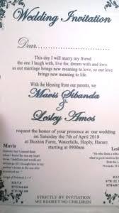 Aqiqa Invitation Card Matter In Urdu Sister Marriage Cards For