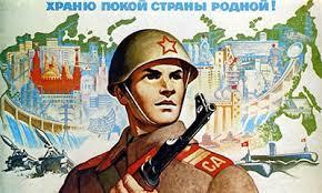 Перерождение Homo Sovieticus