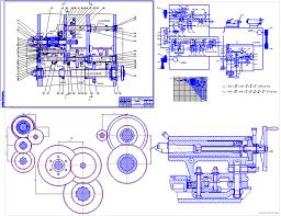 Курсовые и дипломные работы станки токарные металлорежущие  Курсовой проект Модернизация токарно винторезного станка 1К62Д