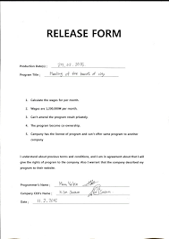 Photographer Release Form Inspirational Artist Release Form Artrain ...