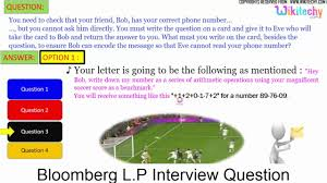 bloomberg lp top most interview questions and answers online bloomberg lp top most interview questions and answers online videos
