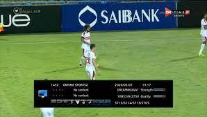 Now استقبل تردد قناة اون تايم سبورت Ontime Sport الناقلة لمباراة الاهلي ضد  طلائع الجيش فى نهائي كأس مصر 2020
