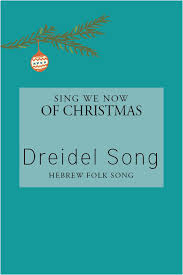 Small Picture Dreidel Song We Are the Music Makers
