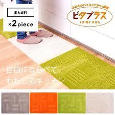 brown kitchen rugs kitchen mat pita place approximately cm x cm 2 disc washable washable washable