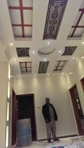 office ceiling designs. Gypsum Board False Ceiling Design For Luxury Living Room Interior || Modern  Ceiling | Office Office Designs
