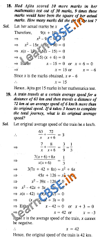 ncert exemplar solutions class 10 maths quadratic equations saq 3 marks