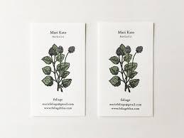 Foliage Business Card Business Card Design Inspirationbusiness