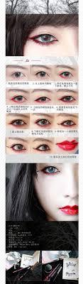 gothic ly y vire women eye makeup diy beauty tutorial
