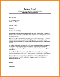 5 Cover Letter Introduction Introduction Letter