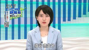 静岡 放送 アナウンサー