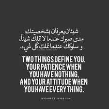 Define Quote 65 Wonderful 24 Best Arabic Proverb And Quotes Images On Pinterest Arabic