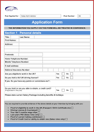 Luxury Admission Form Format In Word Personal Leave