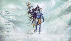 rudra avatar of lord shiva wallpapers 757542 resolation 608x608 file size
