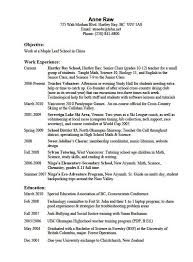 Interests On Resume Inspiration 885 Resume Personal Interests Examples Personal Interests On Resume