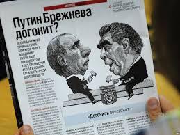 Верховный суд РФ подтвердил законность оснований не регистрировать Навального кандидатом в президенты - Цензор.НЕТ 1110