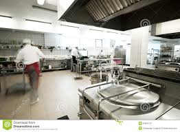 Industrial Kitchen Industrial Kitchen Royalty Free Stock Photography Image 34864757