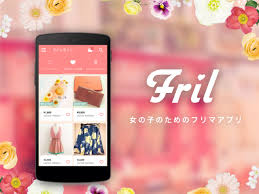 「フリル フリマ」の画像検索結果