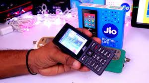 jio phone se bus 1 minut mein kisi bhi ...