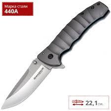 BOKER <b>Blue</b> Drop. Купить <b>нож</b> на официальном сайте BOKER в ...