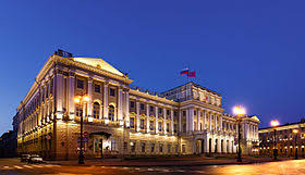 Мариинский дворец Санкт Петербург Википедия Мариинский дворец
