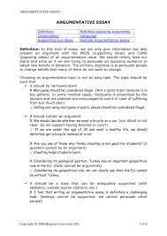 argumentative essay bogazici university online writing lab