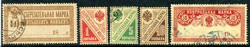 Стандарты РСФСР ru Контрольная марка и четыре сберегательных марки