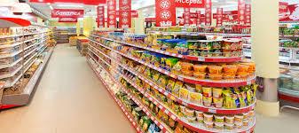 Управлением ассортиментом магазинов с целью увеличения объемов  Перейти к описанию >