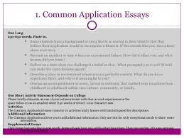 writing great college application essays that pop  9 1 common application essays