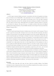 essay on why i want to further my education << research paper essay on why i want to further my education