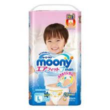 <b>Подгузники</b>-трусики <b>Moony Man</b> для мальчиков L (9-14 кг), 44 шт ...