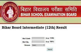 बिहार विद्यालय परीक्षा समिति, पटना, (bseb) के onlinebseb.in और biharboardonline.bihar.gov.in पर जाकर अपने रोल नंबर और रोल कोड की मदद से अपने रिजल्ट चेक कर सकेंगें. Bihar Board 12th Result 2021 ब ह र ब र ड 12व क क प र टम ट एग ज म क त र ख ज र इस ड ट स भर सक ग फ र म Jansatta