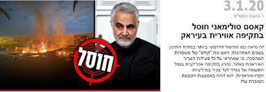 לישראל יש יכולת להשמיד את הכורים הגרעינים באיראן לבד ללא צורך באף מדינה אחרת Images?q=tbn:ANd9GcQOE_cnjl5nx5TZvaIBSz6S07UqkdOP_e2Pyg&usqp=CAU