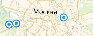 Детская одежда — купить на Яндекс.Маркете