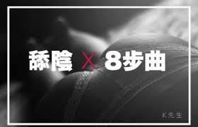 Irontoyz 香港no1 娛樂玩具資訊平台 動漫玩具二次元模型電影