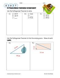 Pythagorean Theorem Worksheet. Teaching Resources | Teachers Pay ...