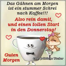 Guten Morgen Der Fröhliche Wecker فيسبوك