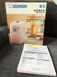 12, you can use the quick bread cycle on your zojirushi® bread machine, however i have found that the home made cycle below works better. Zojirushi Breadmaker Home Appliances Kitchenware On Carousell