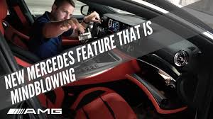 Well, riding this car while breathing purified fragranced air could be an exceeding experience. This New Mercedes Feature Is Out Of This World Youtube