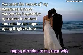 Birthday Quotes For Wife 80 Best Happy Birthday Wishes For Wife Quotes Images And Wishes Happy