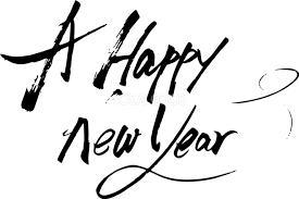 年賀状 筆文字a Happy New Year無料イラスト横オシャレデザイン