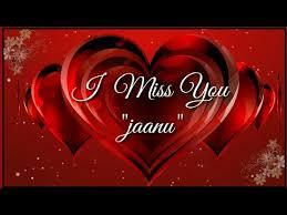 i miss you itna pyara miss you