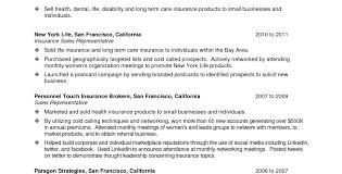 Resume Blunders Software Test Engineer Cover Letter Web Developer