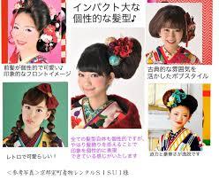 成人式の髪飾りは個性的に誰もがうらやむ視線集中の和装髪飾り特集