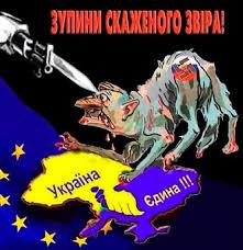 """""""Мы внимательно наблюдаем за всеми радикальными группами в Украине, есть уже задержанные в России"""", - очередная страшилка от Путина - Цензор.НЕТ 1638"""