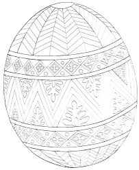 Free Printable Coloring Pages Easter Basket Easter Baskets Coloring