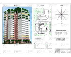 Скачать бесплатно дипломный проект ПГС Диплом № Многоэтажный  1 3d модель генплан jpg