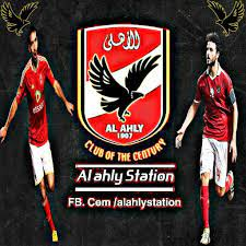 Al Ahly Station - Home