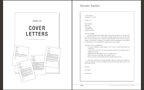 Gallery Of Sample General Cover Letters Example Cover Page For